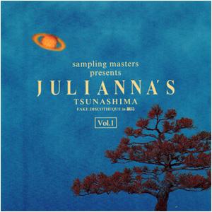 Sampling Masters Julianna's Tsunashima Vol.1