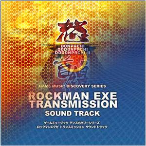 Rockman EXE Transmission Sound Track / Donpachi / Dodonpachi / Dodonpachi II Soundtrack