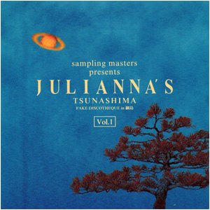 Sampling Masters Julianna's Tsunashima Vol.1