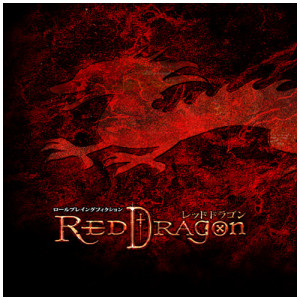 RPF Red Dragon